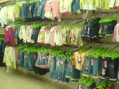 Meriç Çocuk Giyim - nipperland güneþli bayi ,  çocuk giyim ,  eþofman ,  mont ,  çorap ,  patik ,  kazak ,  tulum ,  beb