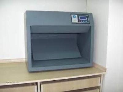 NiBATEKS TEKSTiL  - FirmamIz 1985 yIlIndan itibaren faaliyet g�stermektedir.  20 yIlI a�an bu s�re zarfInda �rme gurubu