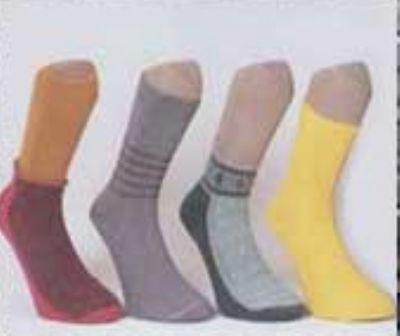 Akdereli Çorap Örme Ltd. þti. - Çorap imalatI ve ihracati