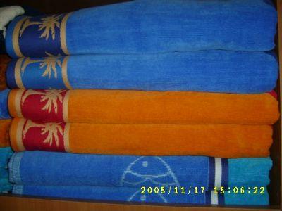 ANNA TEXTiLE - ANNATEX towel and baþrobe firma olarak havlu - bornoz aÐirlikli ihracat yapmaktayiz. bununla birlik
