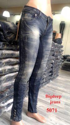Bigdeep Jeans - Kot pantolon imalatý,  denim konfeksiyon imalat ve ihracatý