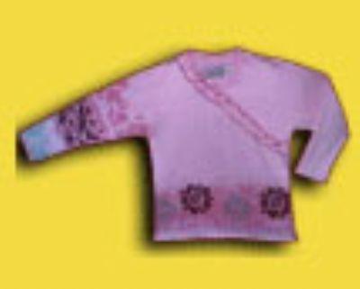 Divonette Kids - Divonette Kids, bebe ve çocuk giyim imalatIna halen ilk günkü heyecanI ile devam etmektedir. 0 - 12