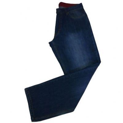 BATM JEANS  - Denim konfeksiyon imalat��s� ve Denim konfeksiyon ihracat��s�y�z Sizin modelleriniz ile Sizin marka
