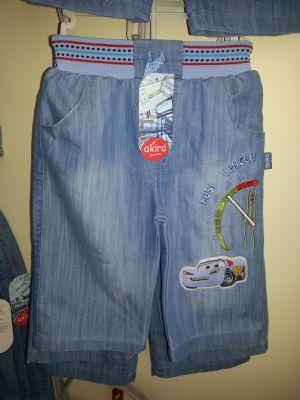 Akira Bebe - bebek pantolon imalat��s�,  �ocuk pantolon imalat��s�,  �ocuk kapri imalat�s�,  �ocuk �ort imalat��s