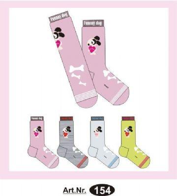 Nesti Socks - Nesti Socks,  Nusret Corap imalat,  0-  3 yaþ bebe çoraplarI
