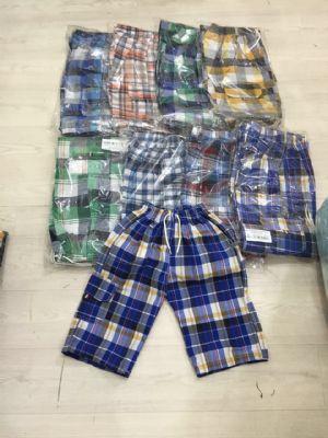 Başak Bebe Çocuk giyim ürünleri  -
