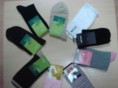 Ar�sal Tekstil - ihra� fazlas� �orap ,  ucuz �orap ,  markal� �orap ,  defolu �orap ,  1.  kalite �orap ,  2.  kalite