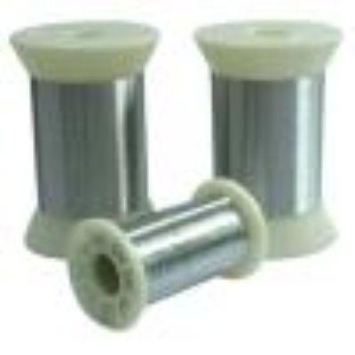 FiBERiNOKS TiCARET - Metal iplik,  �elik iplik,  inox iplik,  inoks iplik,  Paslamaz �elik iplik,  �elik Metal KarI�ImlI