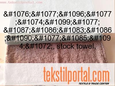Resim Nu:010-Seri-ilan-Resim_73791_10.jpeg