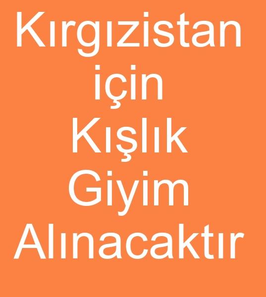 KIRGIZİSTAN İÇİN KIŞLIK GİYİM ALINACAKTIR<br><br>Kırgızistanda 90 Adet Perakende satış mağazasına Toptan tedarikçilik yapan firmamız için <BR>Kışlık kıyafet tedarigine başlamış bulunmaktayız. <BR><BT> Türkiyede Kadın, Erkek ve Çocuk Kışlık giyim üreticilerinden<br>Kolleksiyon resim ( Katalog) ve Fiyat teklilerfi istiyoruz<br><br><br>Toptan Kışlık kadın giyim alıcısı, Toptan Kışlık erkek giyim alıcısı, Toptan Kışlık çocuk giyim alıcısı, Yurt dışı Kışlık kadın giyim alıcıları, Yurt dışı Kışlık erkek giyim müşterisi, Yurt dışı Kışlık çocuk giyim müşterileri, toptan kışlık giyim müşterisi, Yurt dışı kışlık konfeksiyon müşterileri