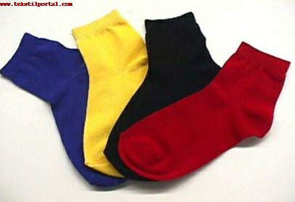 Toptan Düzinesi 3- - 5. 5 Tl arası UCUZ ÇORAP ALINACAKTIR. TOPTAN UCUZ ÇORAP SATILMAKTADIR<br><br>Çorap toptan satınalmacısı ve Çorap perakende satıcısı müşterilerimiz içimn Toptan ve Ucuz Erkek çorapları,  Ucuz kadın Çorapları,  Ucuz Çocuk çorapları alınacaktır<br><BR>3000 - 5000 -10. 000 Düzinelik partiler halinde Ucuz çorap arıyoruz<BR><BR><BR> Ucuz erkek çorabı, Ucuz erkek çorabı, ucuz çocuk çorabı, depo malı çorap, ihracat fazlası çorap, spot çorap, Ucuz erkek çorapları, ucuz çocuk çorapları, ihracat fazlası çorap, depo fazlası çorap Ucuz Erkek çorapları,  Ucuz kadın Çorapları,  Ucuz Çocuk çorapları, İhraç fazlası erkek çorapları, ihraç fazlası kadın çorapları, ihraç fazlası çocuk çorapları, ihracat fazlası çorap, parti malı çorap<br><br>&#1044;&#1077;&#1096;&#1105;&#1074;&#1086;&#1077; &#1084;&#1091;&#1078;&#1089;&#1082;&#1080;&#1077; &#1085;&#1086;&#1089;&#1082;&#1080;, &#1078;&#1077;&#1085;&#1089;&#1082;&#1080;&#1077; &#1085;&#1086;&#1089;&#1082;&#1080;, &#1076;&#1077;&#1096;&#1077;&#1074;&#1099;&#1077;, &#1085;&#1077;&#1076;&#1086;&#1088;&#1086;&#1075;&#1080;&#1077; &#1076;&#1077;&#1090;&#1089;&#1082;&#1080;&#1077; &#1085;&#1086;&#1089;&#1082;&#1080;, &#1076;&#1077;&#1096;&#1077;&#1074;&#1099;&#1077; &#1085;&#1086;&#1089;&#1082;&#1080; &#1092;&#1086;&#1085;&#1076;&#1086;&#1074;&#1099;&#1077;