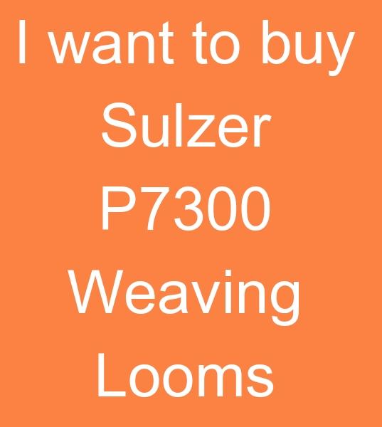 Я хотел бы купить ткацкие станки Sulzer P7300 для Ирана  +905069095419 Whatsapp<br><br>Запрос на покупку 6 штук 390 см P7300 HP Dobby Looms из Ирана